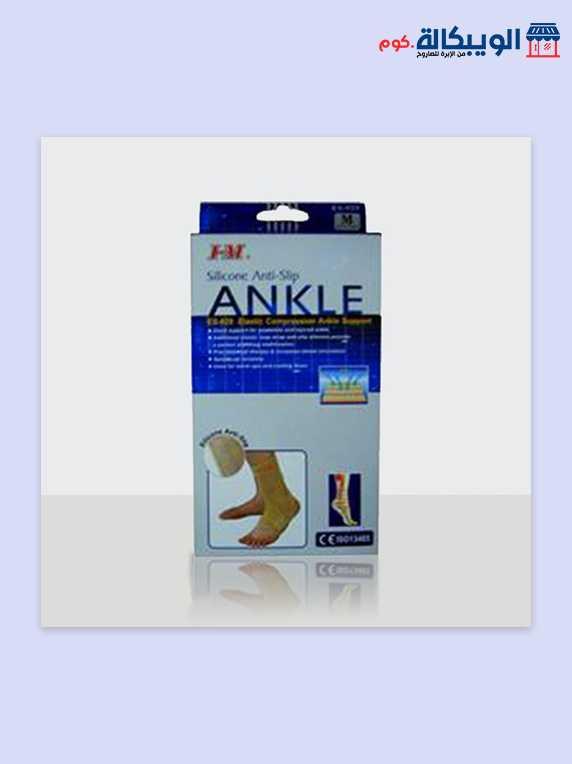 جبيرة تمزق اربطة الكاحل | I-M Ankle Brace With Lace - الويبكالة.كوم