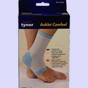 جبيرة الكاحل الطبيه | Tynor Ankle Support