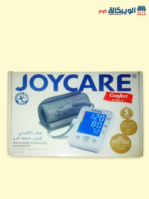 جهاز قياس الضغط الديجيتال | Joycare Automatic Blood Pressure Monitor 1