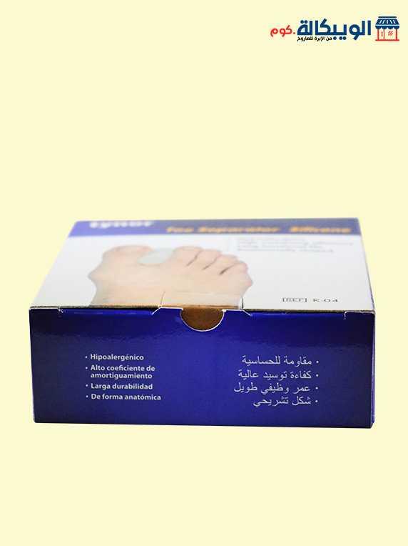 فاصل الأصابع السيليكون | TYNOR Toe Separator Silicone