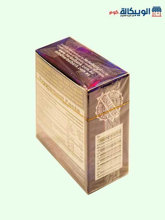 سينسا سليم للتخسيس هيربال بانك | Sensaslim Herbal Bank 3