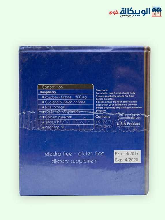 جولدن ميزو اورال بديل الميزوثيرابي Golden Meso Oral - الويبكالة.كوم