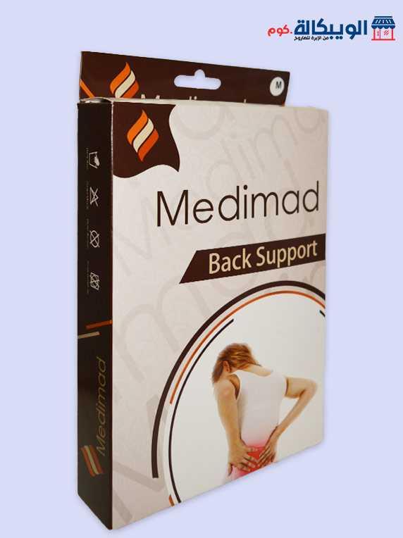 حزام علاج آلام الفقرات القطنية | Medimad 4