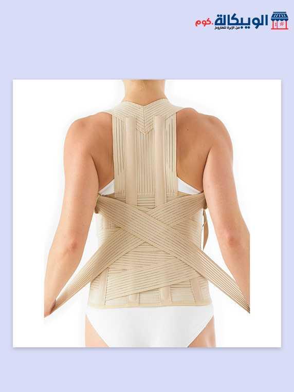 حزام ظهر كامل لعلاج الانزلاق الغضروفي  Back Support Belt 2