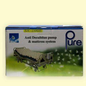 مرتبة علاج قرح الفراش | Air pump & Mattress system