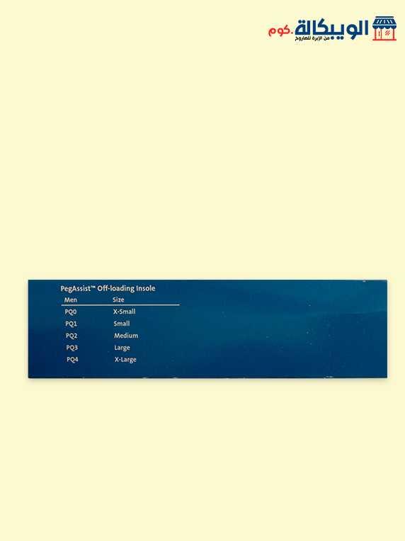 فرش خلية نحل أمريكي | Off Loading Insole Darco 5