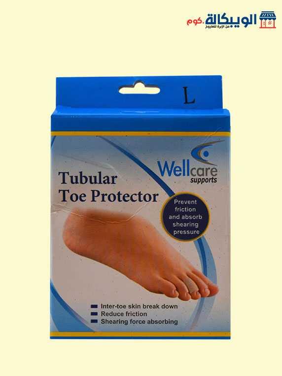 غطاء سيليكون اصبع القدم | Wellcare Tubular Toe Protector 2