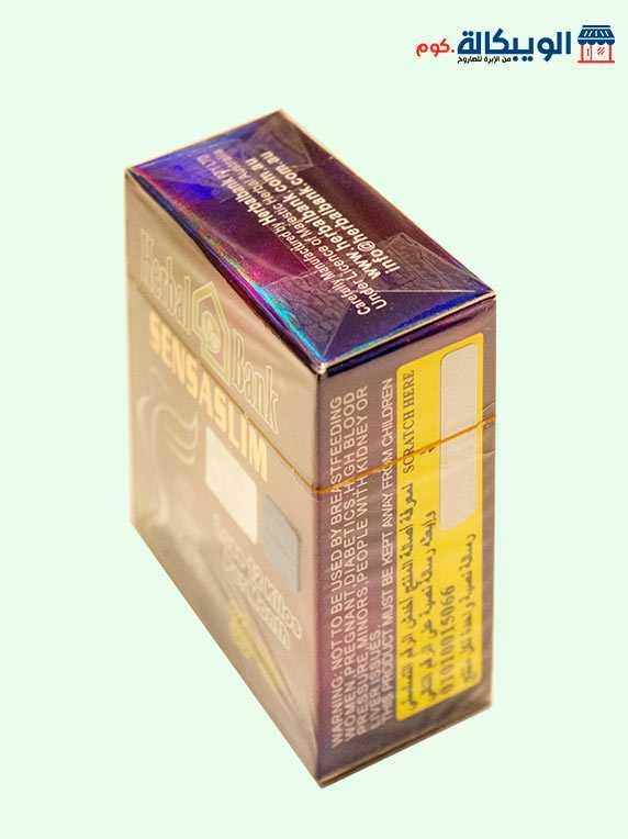 سينسا سليم للتخسيس هيربال بانك | Sensaslim Herbal Bank 4