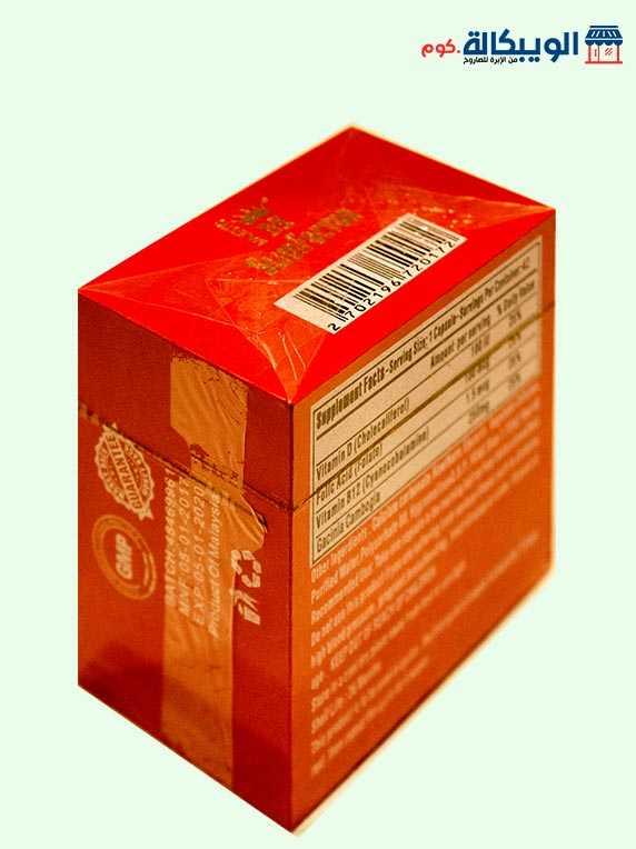 دواء سليم فاكتور للتخسيس 42 كبسولة | Slim Factor - الويبكالة.كوم