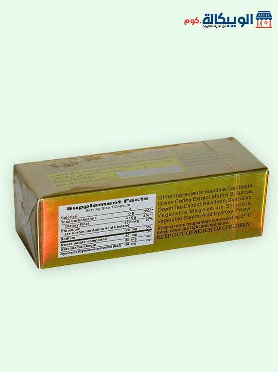 دايت برو للتخسيس أقوي و أحدث منتجات التخسيس الفعالة - الويبكالة.كوم