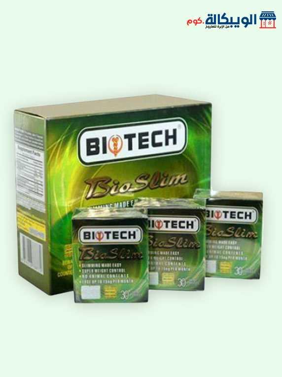 بايوتك للتخسيس و سد الشهية | Biotech - الويبكالة.كوم