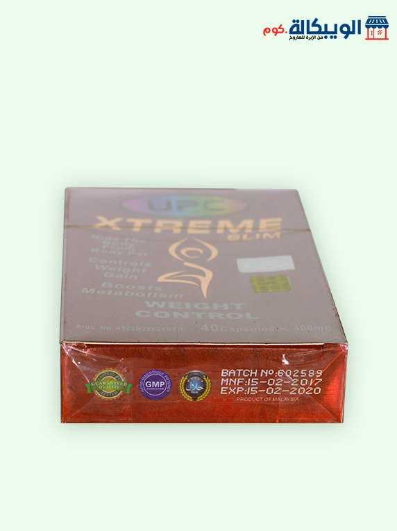 اكستريم سليم الماليزي للتخسيس Xtreme Slim 2