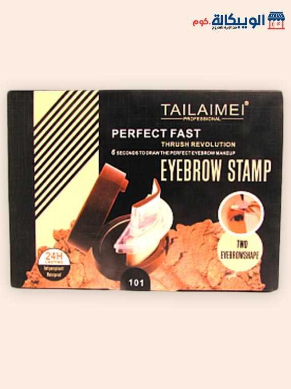 فرشاة رسم الحواجب | Professional Perfect Fast Eyebrow Stamp 2
