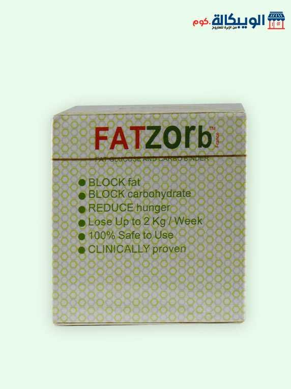 فات زورب الفرنسي للتخسيس Fatzorb 2