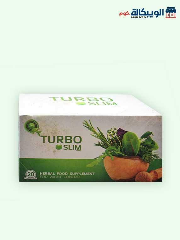 تربو سليم القهوة الخضراء   Turbo Slim 2