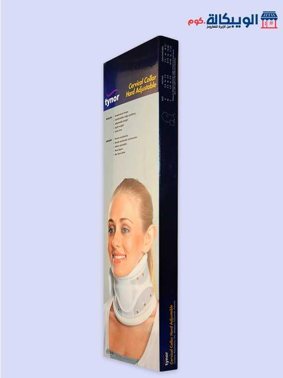 الدعامة الصلبة للرقبة | Tynor Cervical Collar Hard Adjustable - الويبكالة.كوم