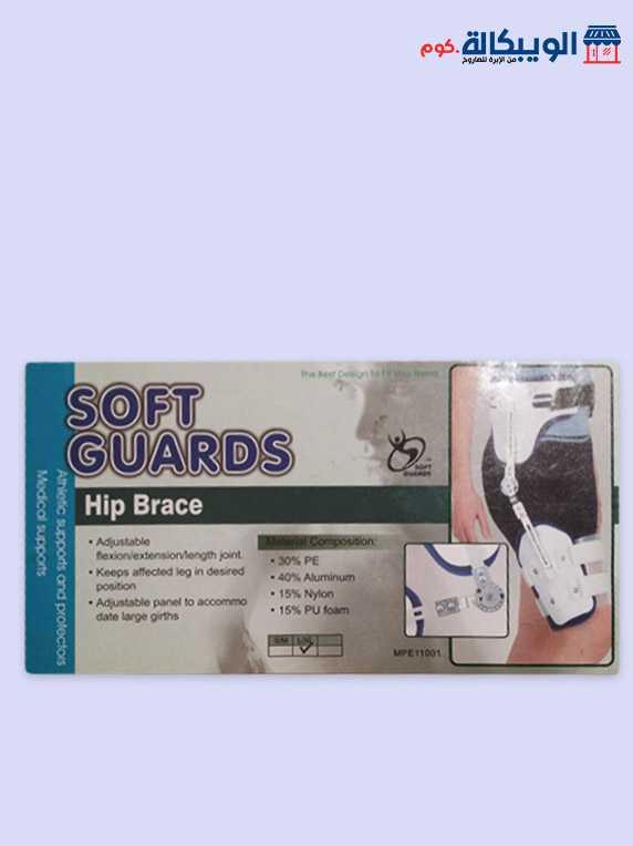 جبيرة تثبيت مفصل الحوض | Hip Brace - الويبكالة.كوم