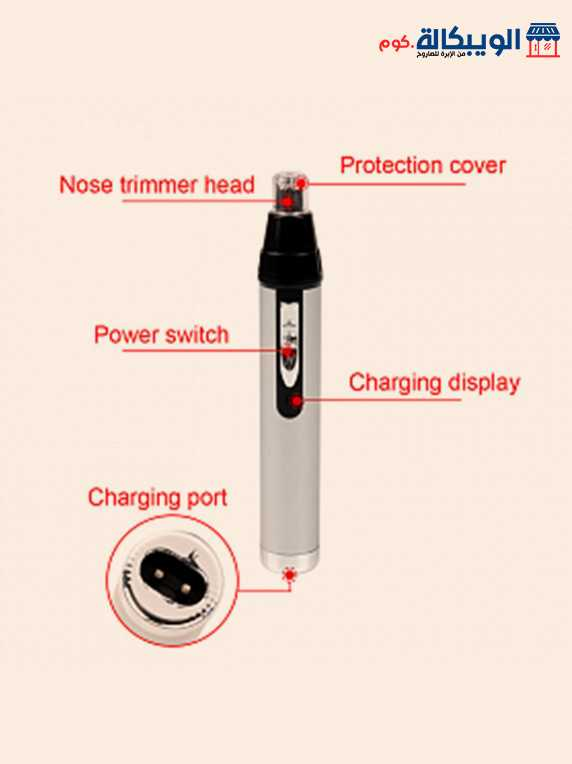 ماكينه ازاله الشعر من الانف والاذن | Htc 2X1 Rechargeable Electric 3