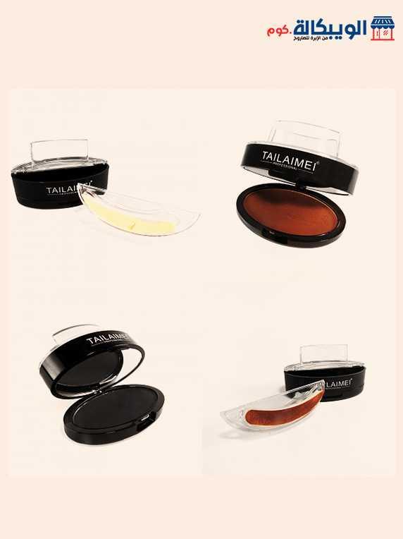 فرشاة رسم الحواجب | Professional Perfect Fast Eyebrow Stamp - الويبكالة.كوم
