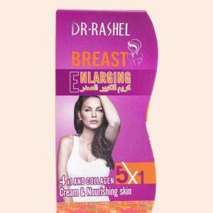 كريم تكبير الصدر من دكتور راشيل | Dr.Rashel Breast Enlarging Cream