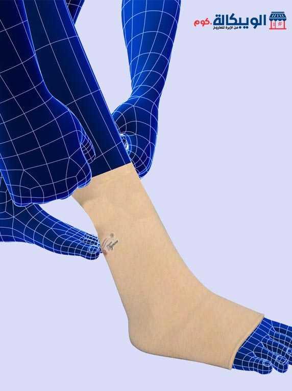 دعامة الركبه هندي   Tynor Knee Cap