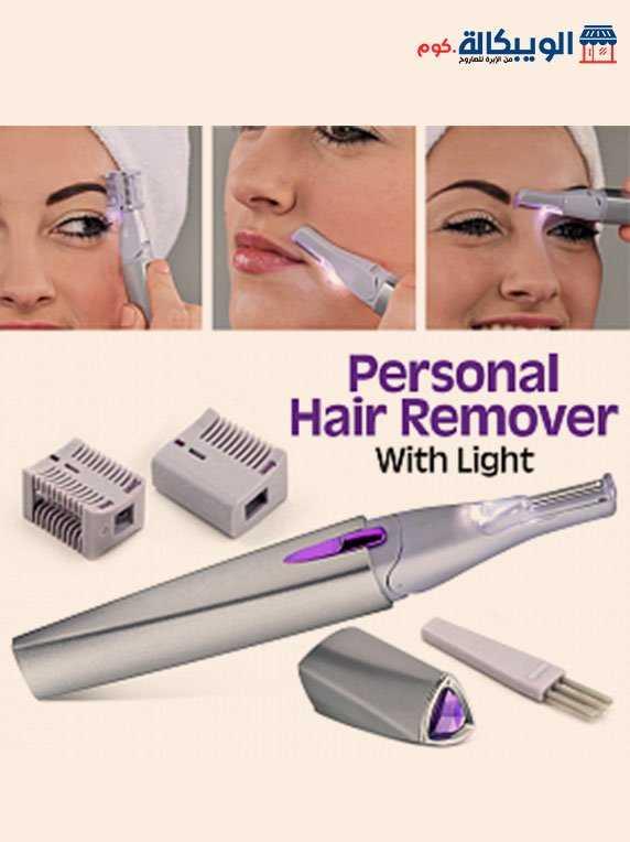 ماكينة إزالة شعر الوجه