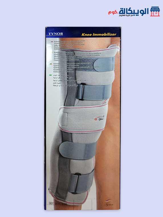 جبيره تثبيت الركبه | Tynor Knee Immobilizer 8