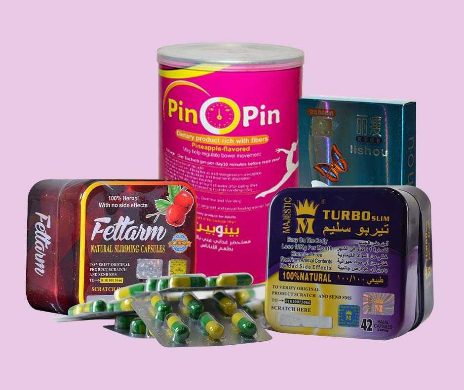 منتجات و أدوية تخسيس