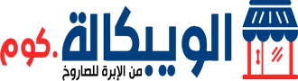 elwebkala-logo