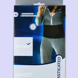 حزام وسط | Waist Support avivo