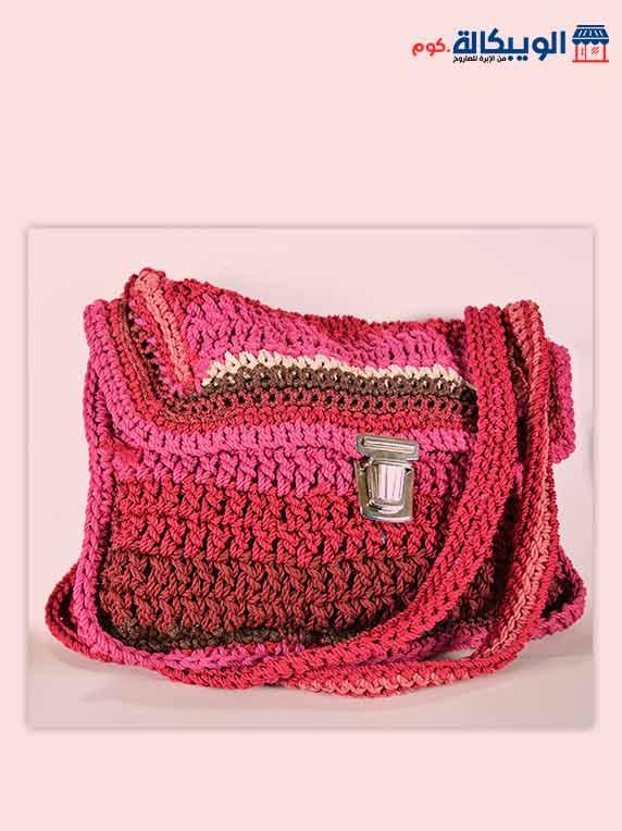 حقيبة يد تريكو بناتي