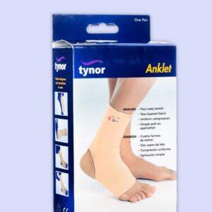 دعامة الكاحل الطبية | Tynor – Ankle Support