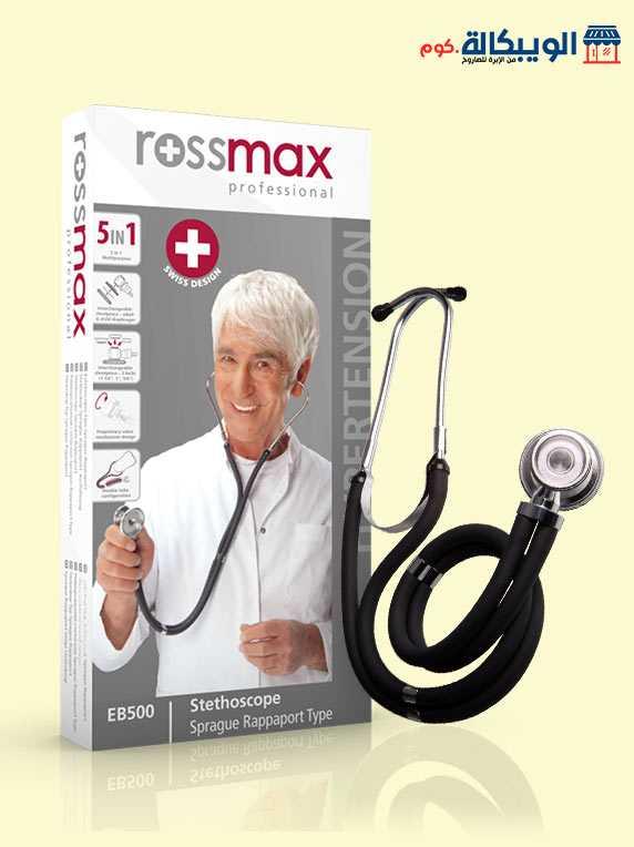 سماعة التشخيص الطبيه