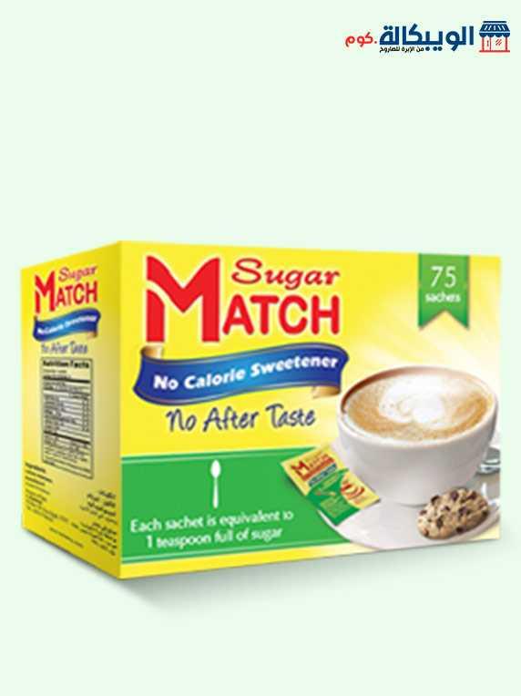 شوجر ماتش بديل السكر