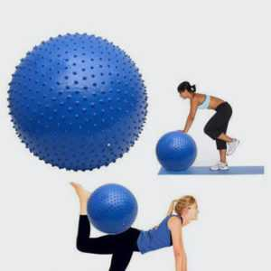 الكرة الرياضية المطاطية | Massage Gym Ball