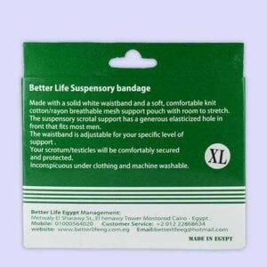 حامل خصيتين | Suspensory Better Life