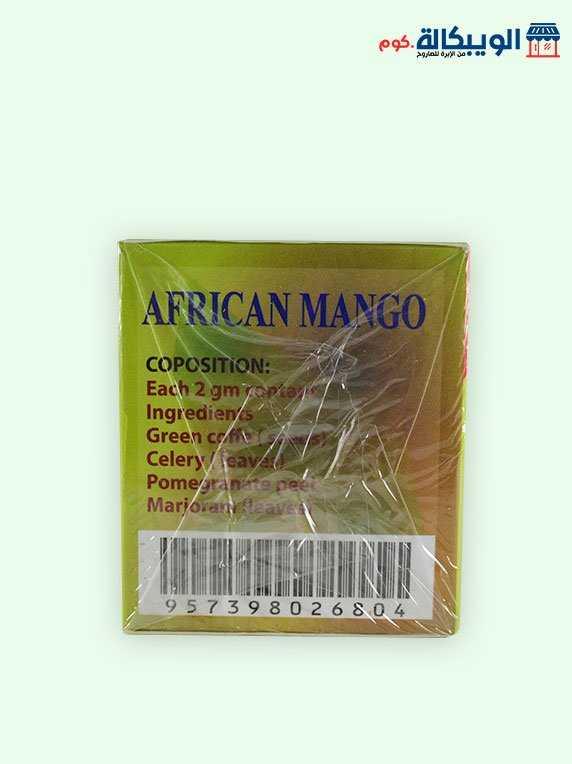 اعشاب الافريكان مانجو