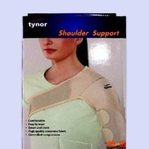 جبيرة الكتف | Shoulder Support Tynor