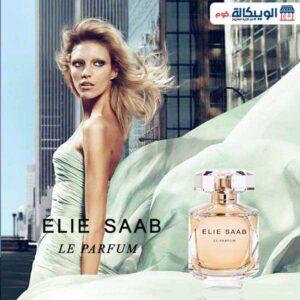 ايلي صعب لي بارفيوم | Elie Saab Le Perfum