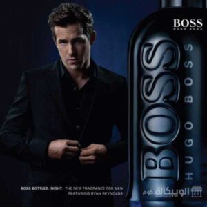 عطر بوس بوتلد نايت | Hugo Boss Bottled Night