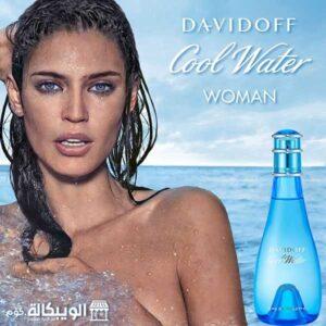 عطر كول واتر النسائي من دافيدوف | Davidoff cool water woman