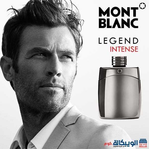 6d223b896 عطر مونت بلانك ليجند انتنس - Mont Blanc Legend Intense   الويبكالة.كوم
