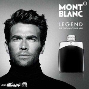 عطر مونت بلانك ليجند | Mont Blanc Legend