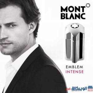 عطر مون بلان ايمبليم انتينس | Mont Blanc Emblem Intense