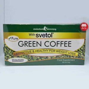 القهوه الخضراء لحرق الدهون و التنحيف | Green Coffee With Svetol