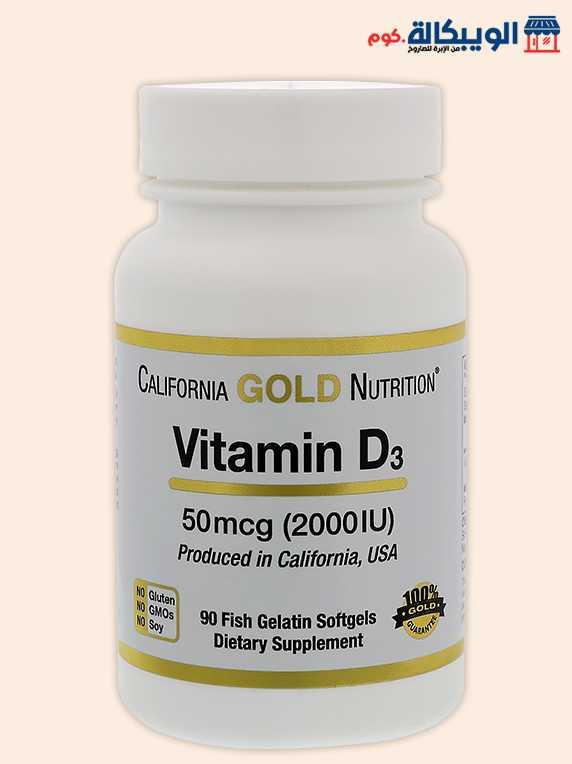 حبوب فيتامين د3