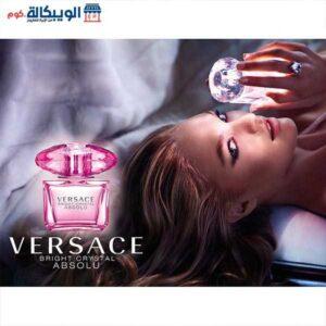 عطر فيرساتشي برايت كريستال للنساء | versace bright crystal