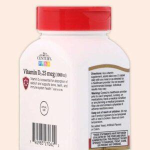 كبسولات فيتامين د3 | vitamin D3