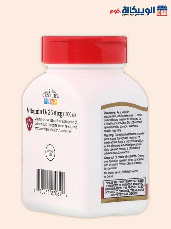 كبسولات فيتامين د3