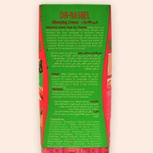 كريم الشاي الاخضر والجنسنج للتنحيف وشد الجلد | Slimming slim line hot cream